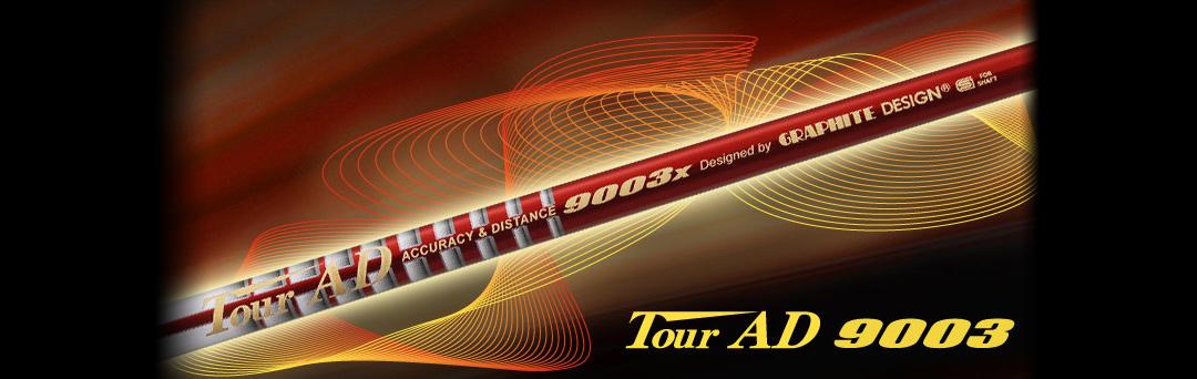 TourAD-9003-header-1080