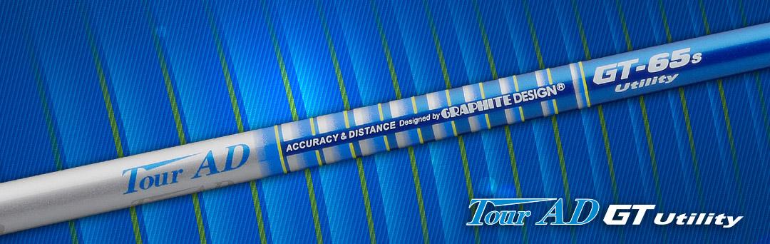 TourAD-GT-UT-header-1080