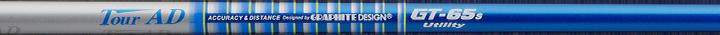 TourAd GT UT HybridShaft