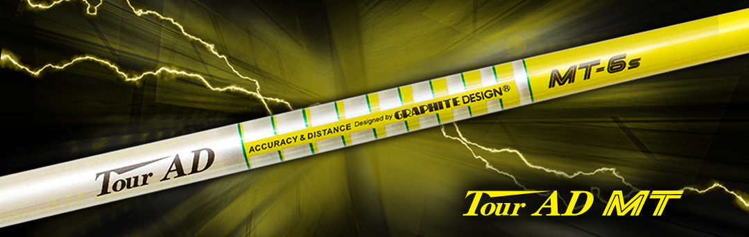 TourAd-MT-product-header-1080