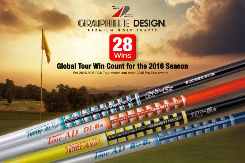 28 Wins Graphite Design